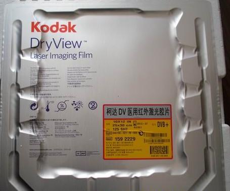 柯达14x17医用激光胶片