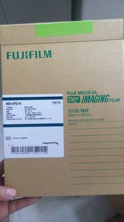 富士3500 MDI-HTO-N医用胶片