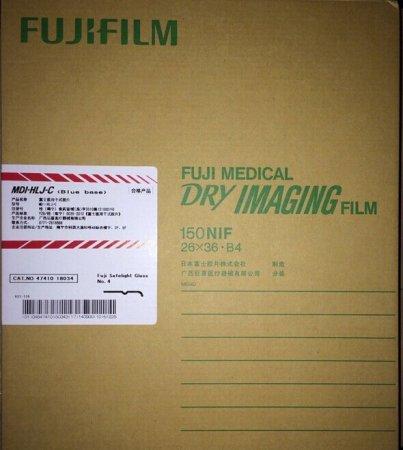 富士 MDI-HLJ-C医用干式胶片
